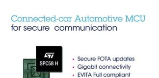 automotive microcontroller