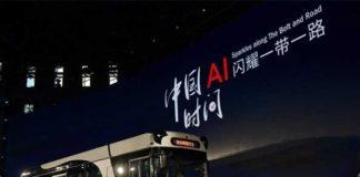 Smart Panda Bus