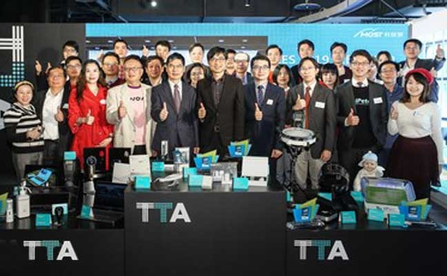 Taiwan 44 Startups Reached