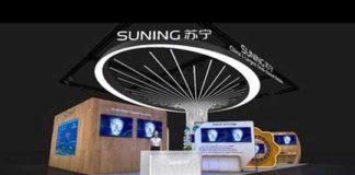 SUNING-booth