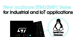 STM32MP1 MCU