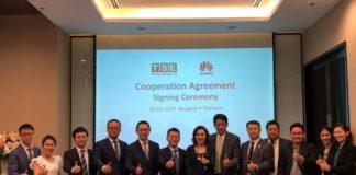 TSE and Huawei