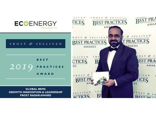 EcoEnergy Award