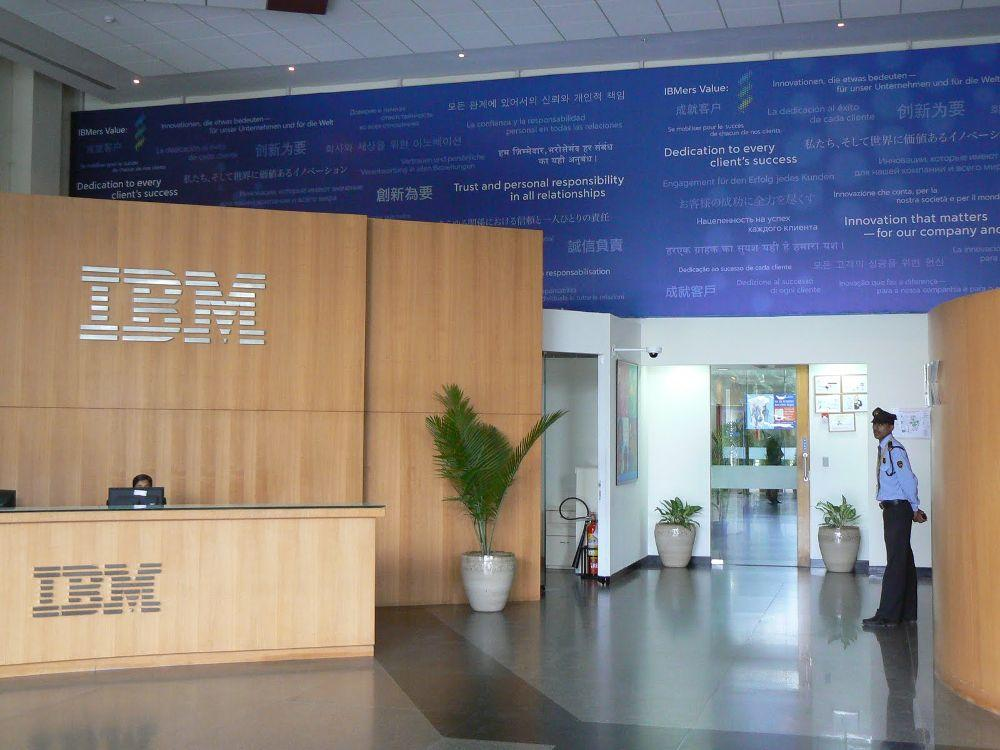 IBM S