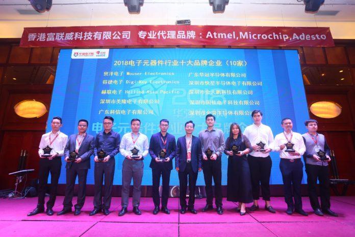 Huaqiang Electronics