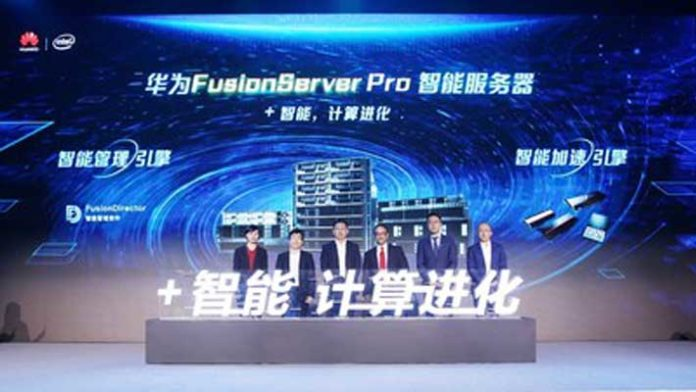 Huawei FusionServer Pro