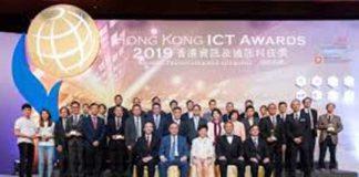 Hong Kong ICT Awards 2019