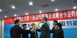 CECEP Solar Energy Technology
