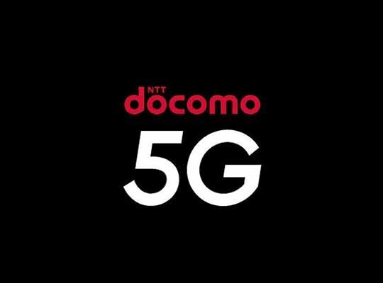 NTT Docomo 5G