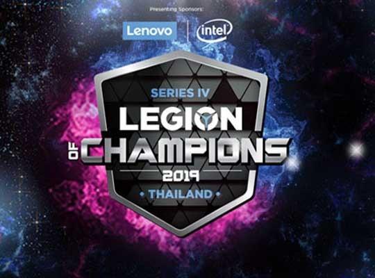 Legion of Champions Series IV