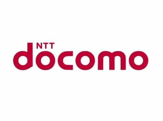 NTT DOCOMO, MobiledgeX