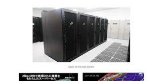 Fujitsu's New Supercomputer