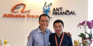 Webnic in Partnership with Alibaba
