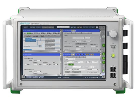 Analyzer-R MP1900A