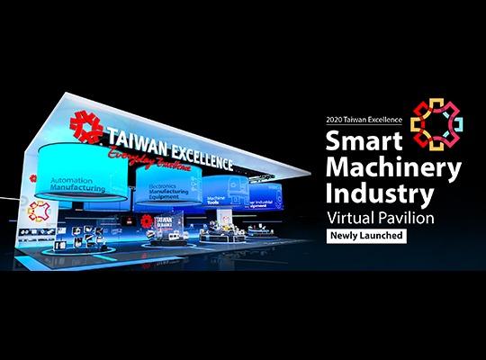 Smart Machinery