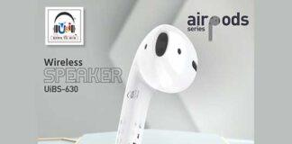 U&i Airpods Wireless Speaker
