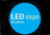 LED supply chain by reconnecting business networks: LED Expo
