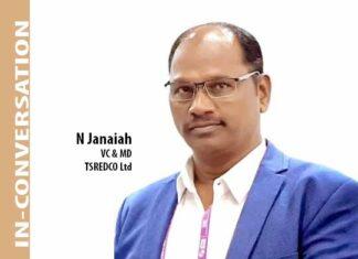 N Janaiah