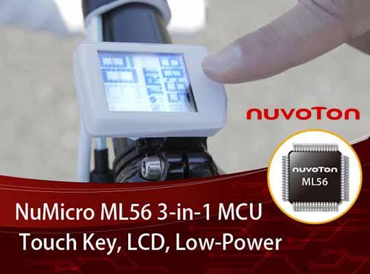 NuMicro ML56 microcontrollers
