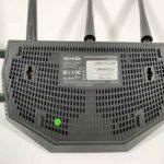 Tenda AC23 AC2100 Dual Band Gigabit Product Review