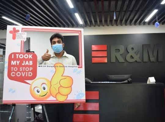 R&M Image 1