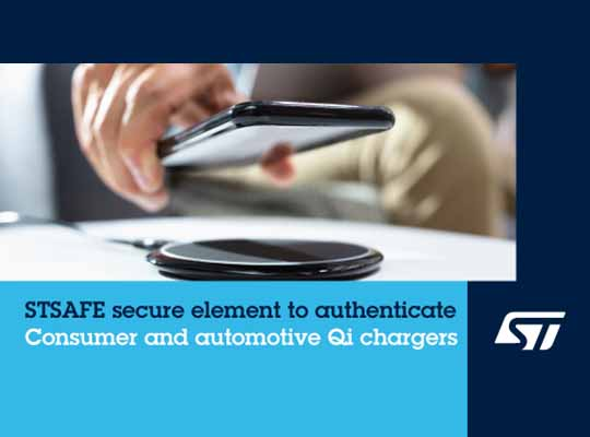 STSAFE-A110 for Qi Charging_IMAGE